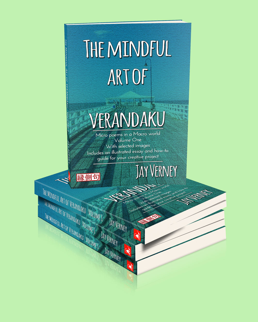 The Mindful Art of Verandaku Volume 1 Book Cover
